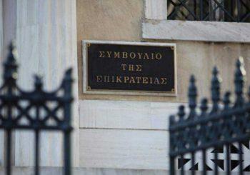 Ξηλώνεται ο νόμος Κατρούγκαλου για τον ΕΦΚΑ