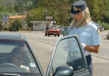 Τι πρέπει να κάνουν όσοι λάβουν Πρόστιμο για ανασφάλιστο όχημα